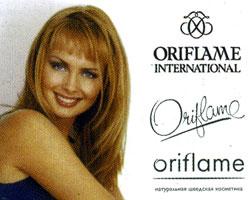 История компании Oriflame
