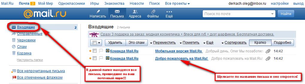 Pochta.ru 10 - Bing images