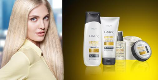 Новое поколение Hair-X для поврежденных волос