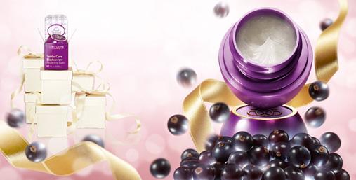 Специальное смягчающее средство «Нежная забота» с ароматом черной смородины