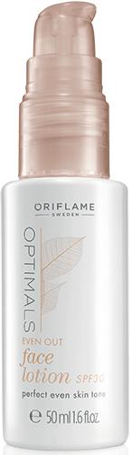 Крем-флюид, выравнивающий тон кожи с SPF 30 «Защита и осветление»