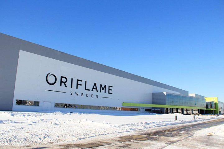 В Ногинске открыт новый производственный комплекс